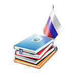 The federal law of the Russian Federation on forwarding activity