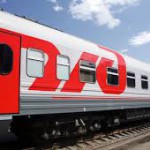 Loading data on Russian Railways network for the first quarter 2017