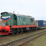 "New regular block train ""First Container Express"" has linked St. Petersburg and Moscow"