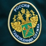 Калининградская областная таможня подвела итоги