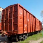 перевозки в крытых вагонах