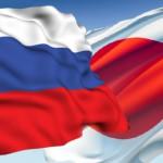 За минувший год объем российско-японской торговли увеличился