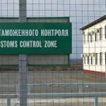 Дмитрий Медведев подписал распоряжение об упрощении таможенных процедур