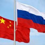Связи РФ и КНР продолжаю развиваться