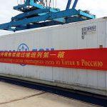 Состоялась первая ж/д перевозка фруктов и овощей в рефконтейнерах из Китая в Москву