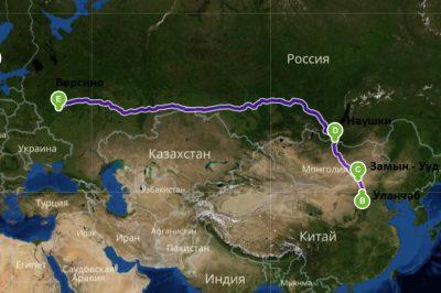 Запускается новый ускоренный контейнерный поезд Китай-Россия