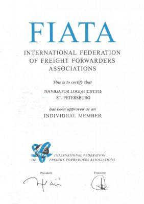 Сертификат FIATA - Навигатор Логистик